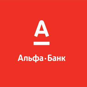 Логоти Альфа-банк